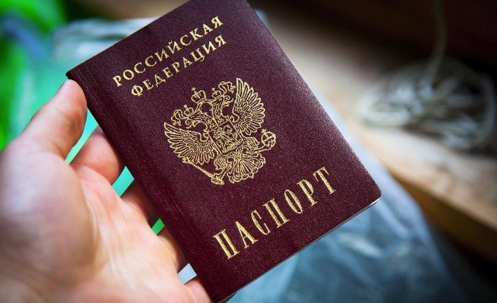 Паспорт ФР-5