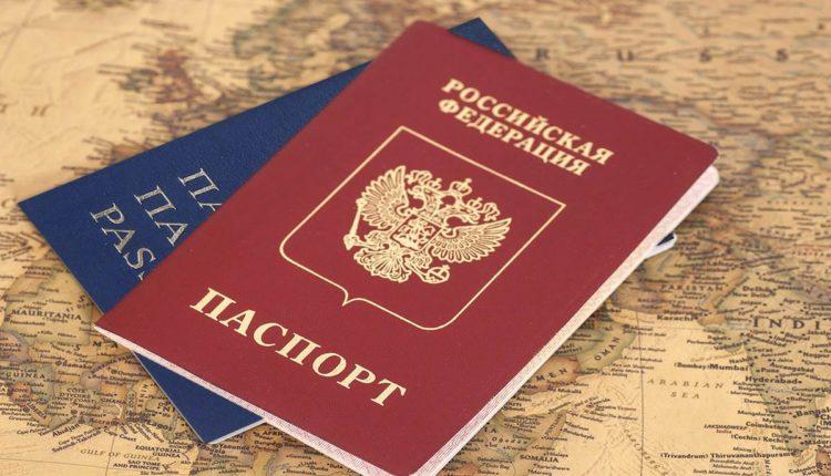 Белорусский и российский паспорт