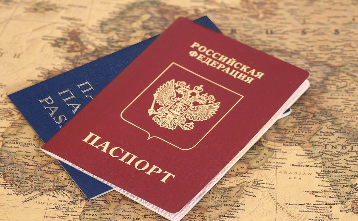 Как мне отказаться от гражданства рф