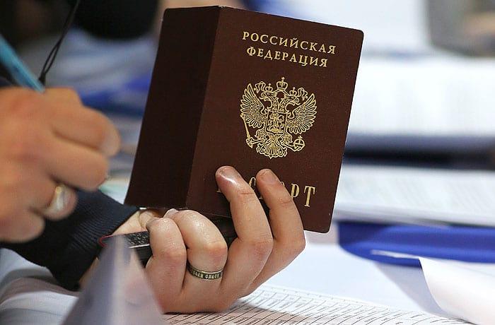 Что нужно для регистраций брака с гражданином снг 2019
