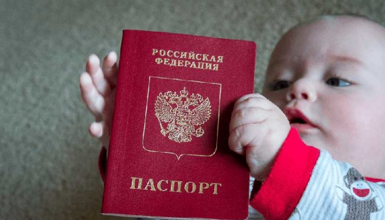 Новорожденный с паспортом РФ