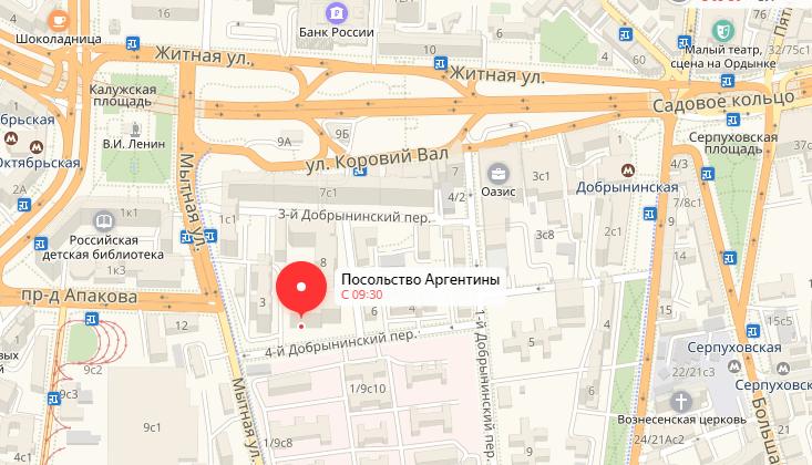 Посольство Аргентины в Москве