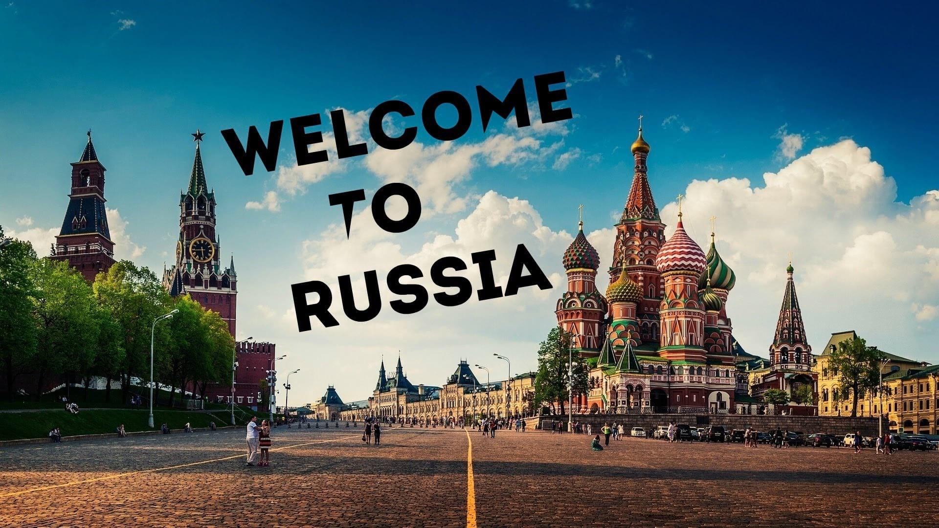 Оформление приглашения в Россию для иностранца