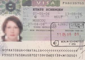 Шенгенская виза тип С во Францию