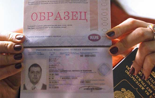 Оформление статуса беженца в РФ