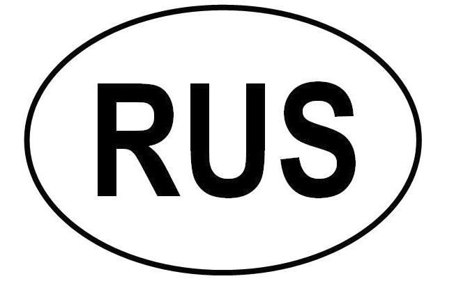 Стикер RUS