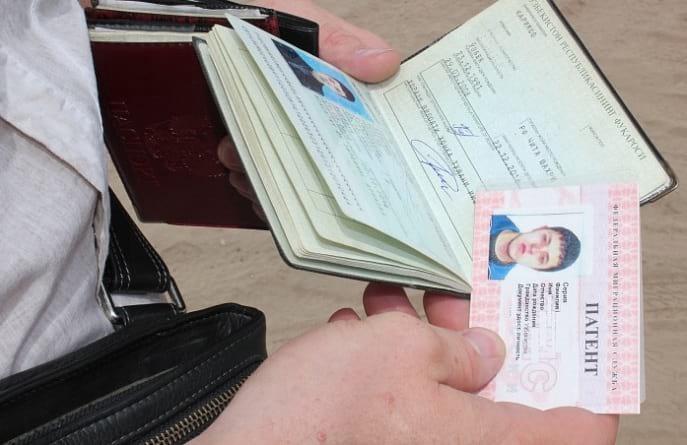 Патент для иностранных граждан в 2020 году