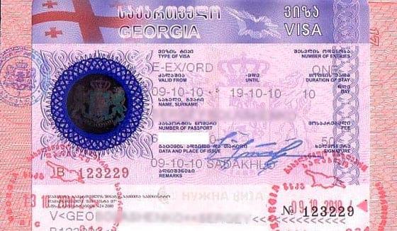 Образец визы в Грузию