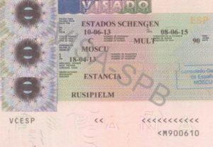 Рабочая виза в Испанию