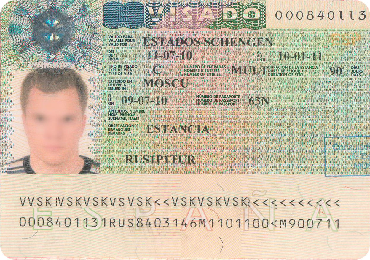 Образец визы в Испанию С