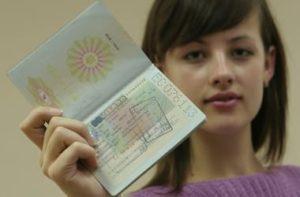 Оформление Сербской визы
