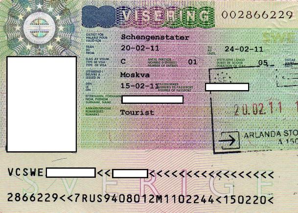 Образец визы в Швецию типа С
