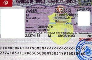 Образец визы в Тунис