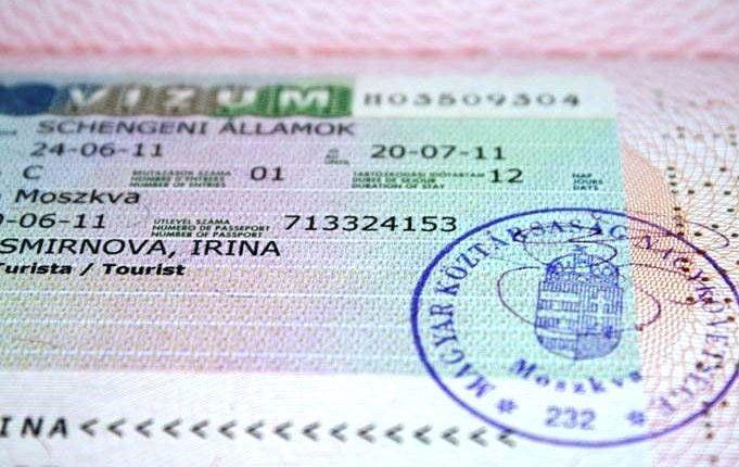 Виза в Венгрию