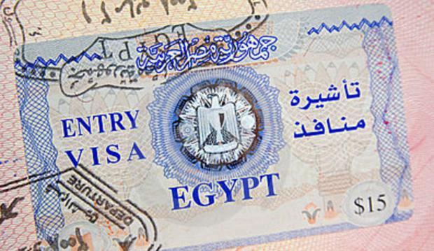 Виза в паспорте Египет