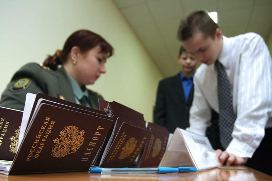 Процедуру получения российского гражданства