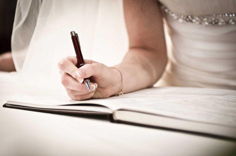 Подпись невесты