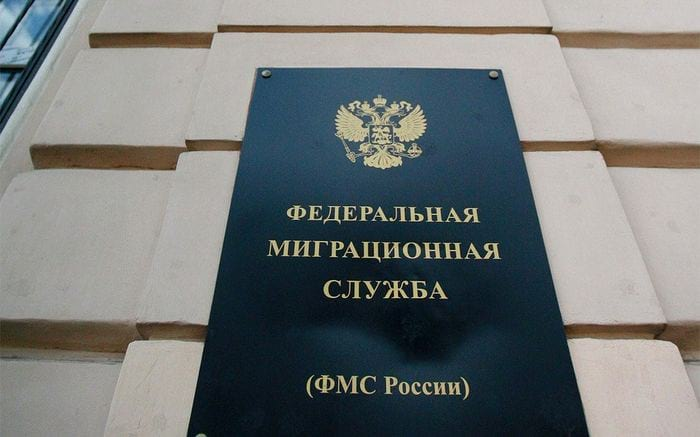 ГУВМ МВД.