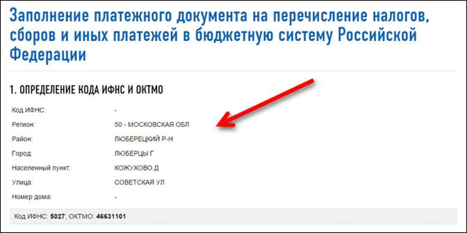 Правила оплаты патента иностранного гражданина