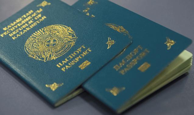 паспорт казахстанца