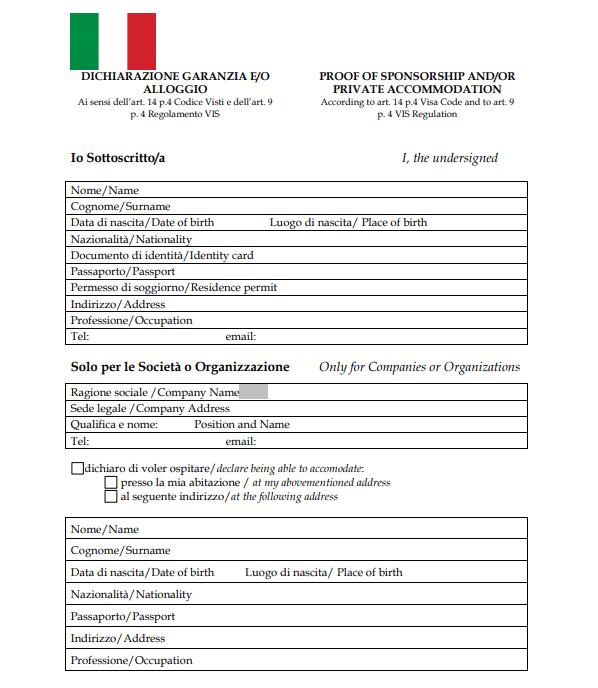 приглашение резидента Италии