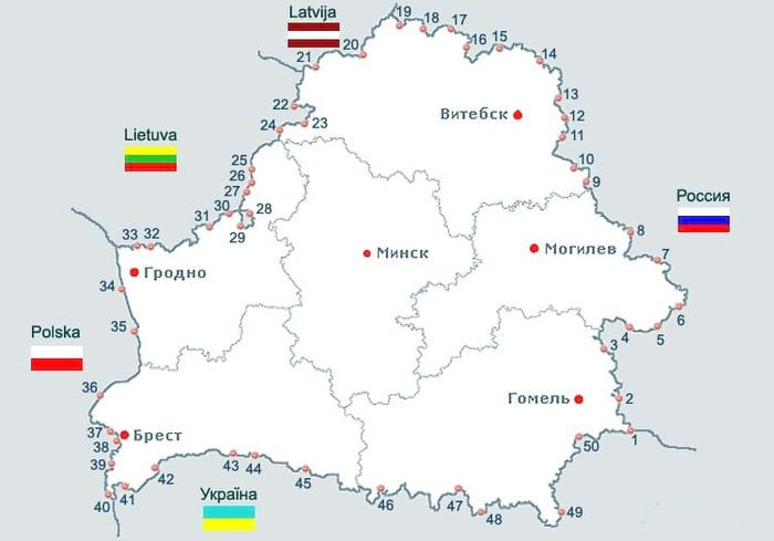 Пункты въезда в Белоруссию для россиян