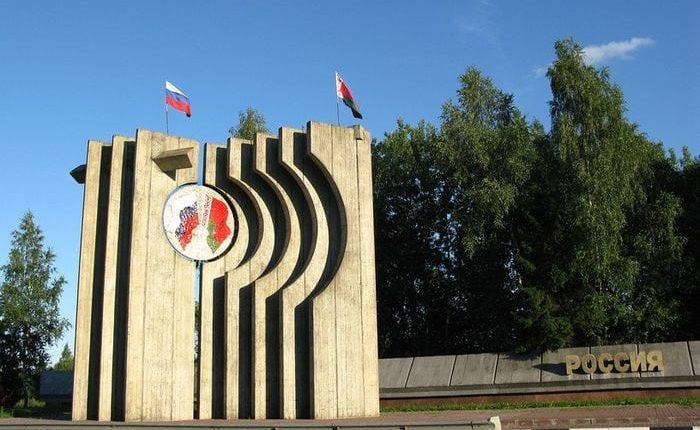 Изображение - Пересечение границы с белоруссией wsi-imageoptim-rossijsko-belorusskaja-granica-4-700x430