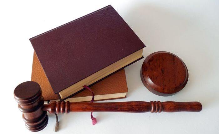 Предметы для судебного разбирательства
