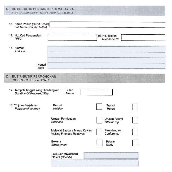 Образец анкеты на визу в Малайзию