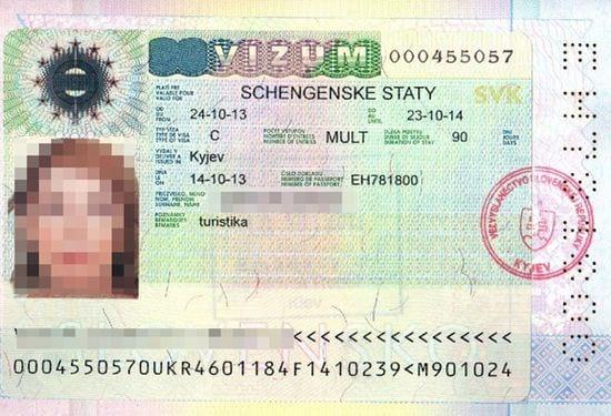 Внешний вид словацкой визы