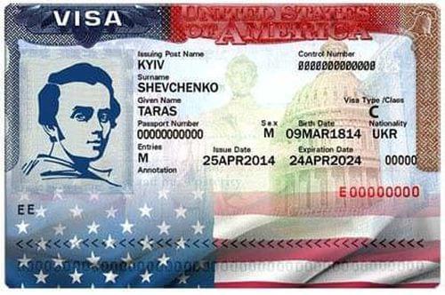 Американская виза категории «С»