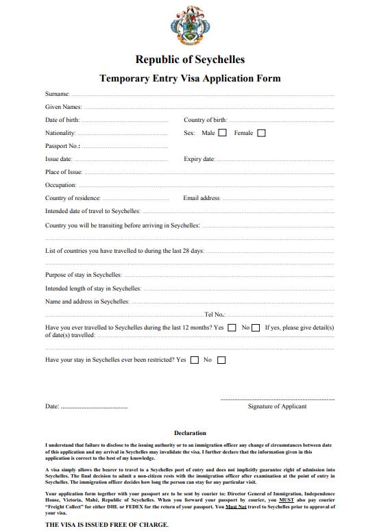 Образец анкеты для получения временного разрешения на въезд