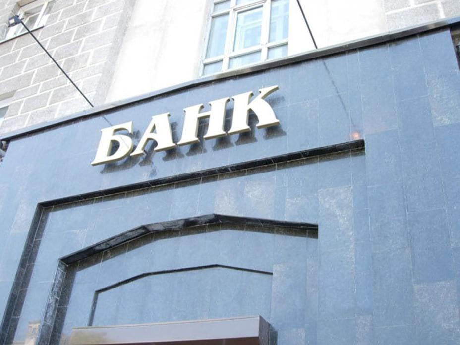 Оформление ипотеки с видом на жительство в РФ