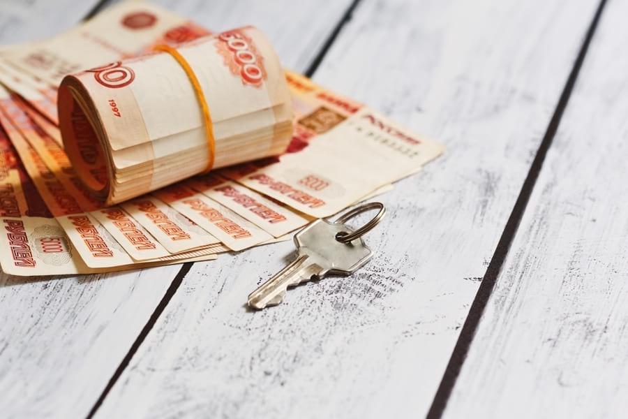 Деньги на ипотеку