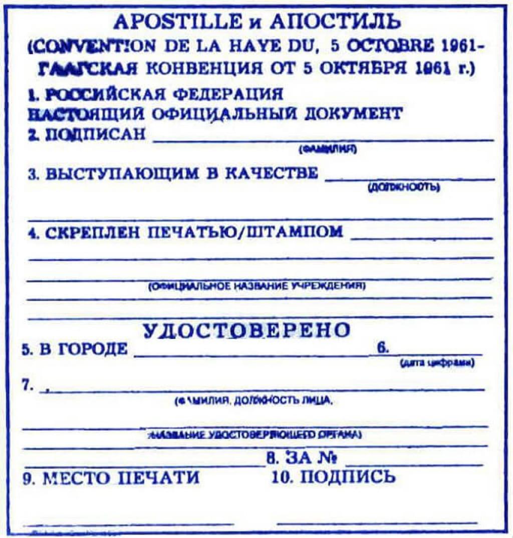 Получение гражданства для ребенка рожденного в России