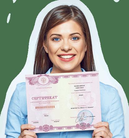 Экзамен на гражданство
