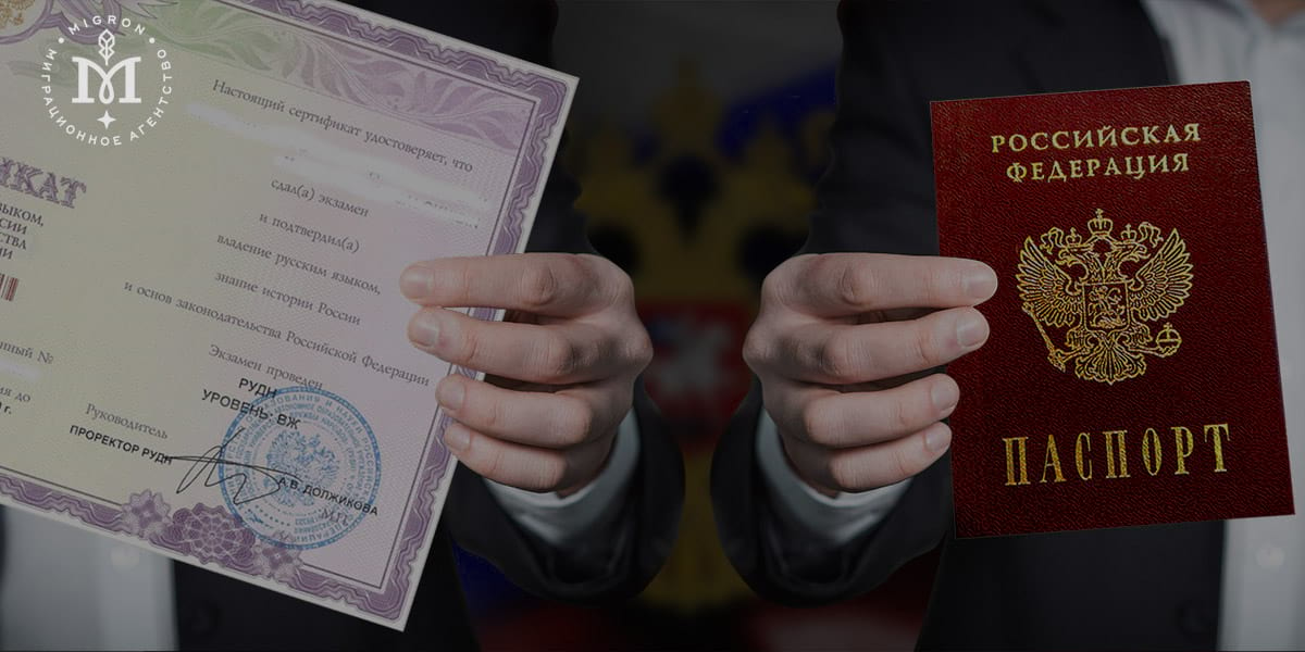 Сертификат и паспорт