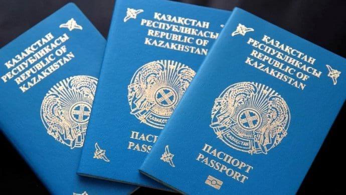 Паспорта Казахстана