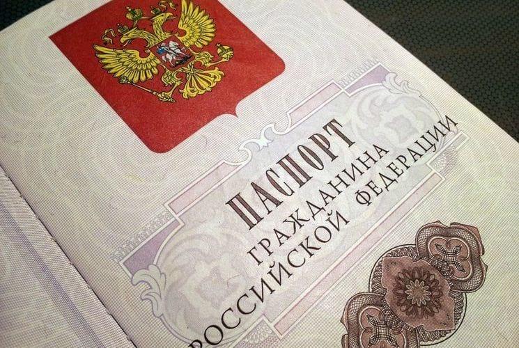 Как молдовану получить двойное гражданство россия