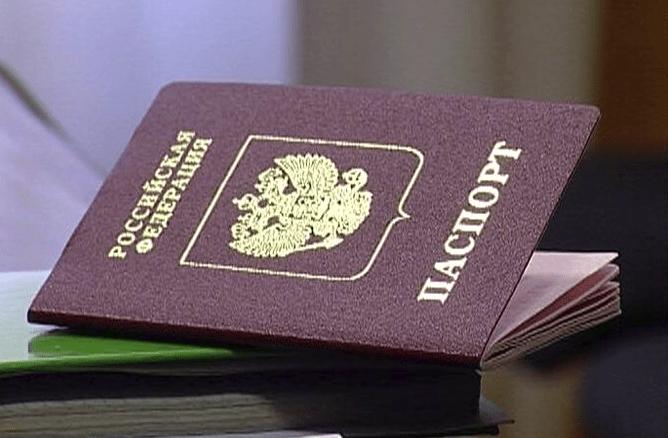 Получить гражданство латвии гражданину рф