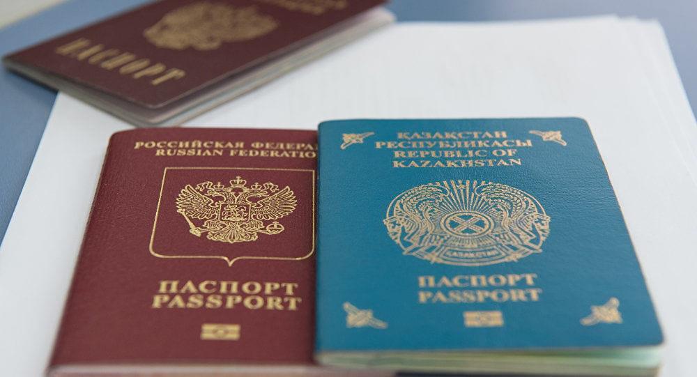 Паспорта Казахстан-Россия