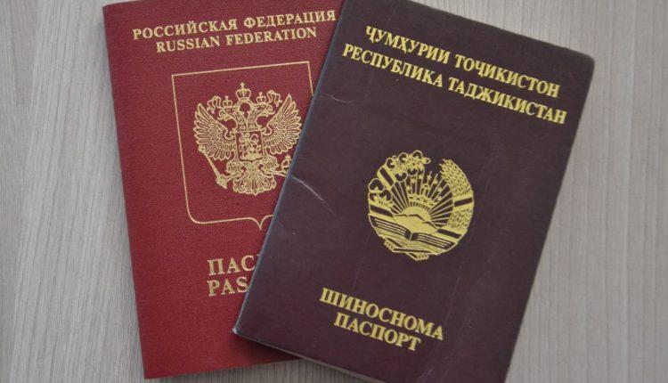 Российский и Таджикский паспорт