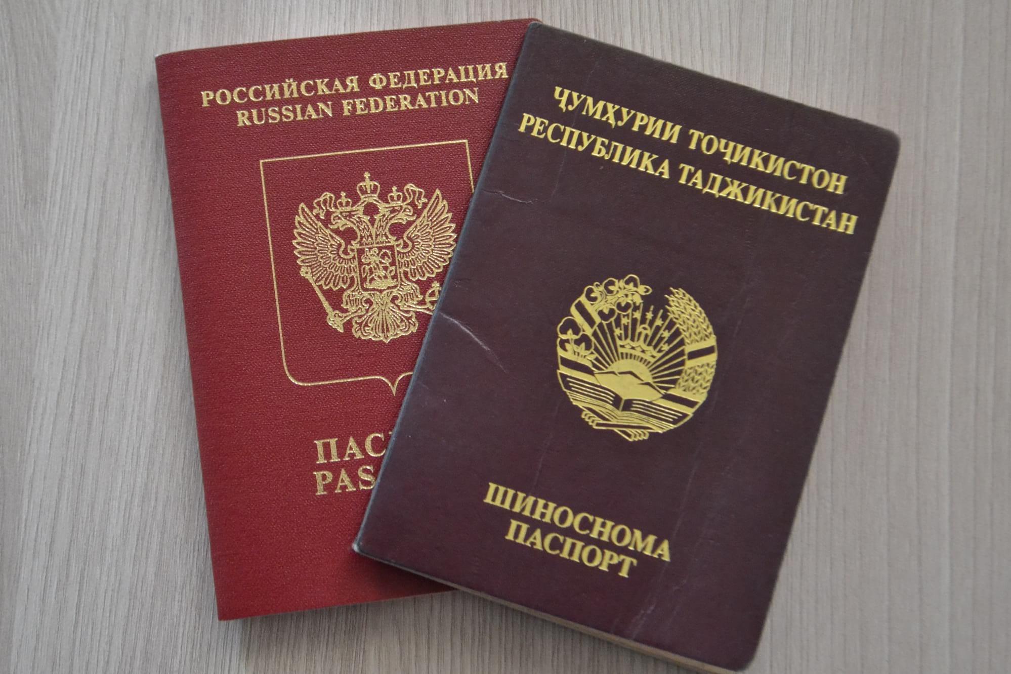 Как получить гражданство рф ребенку если отец гражданин