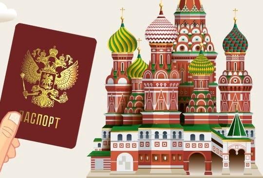 Паспорт россиянина