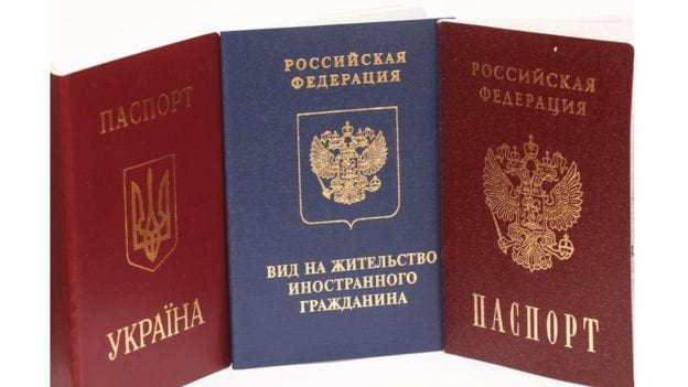 Три паспорта
