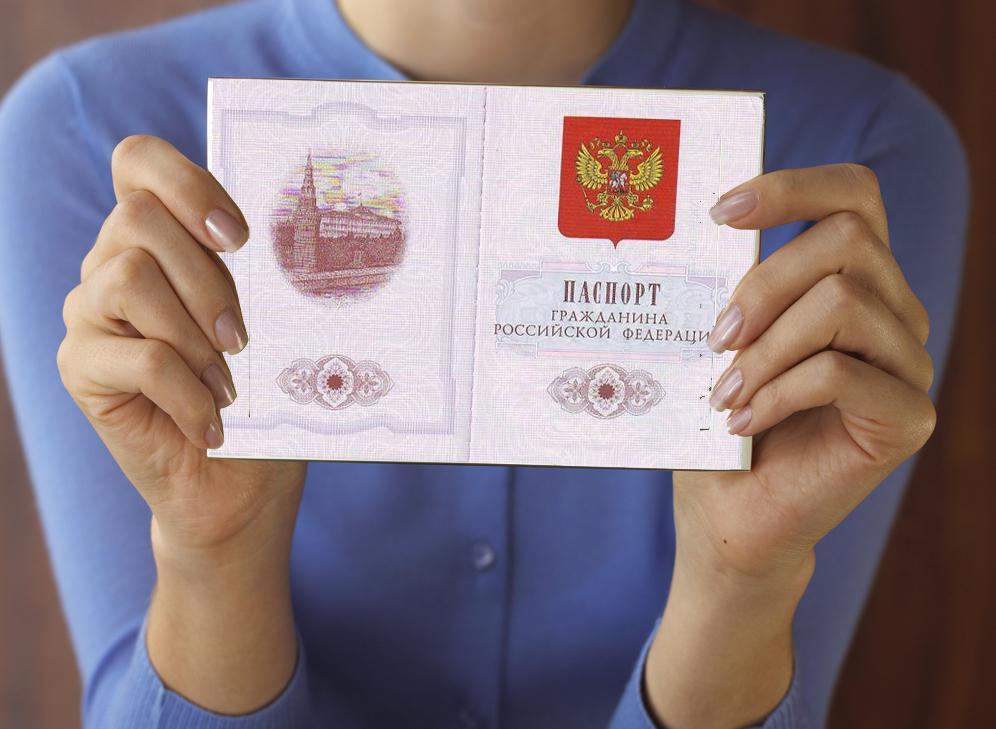 Упрощенный порядок получения гражданства для граждан украины