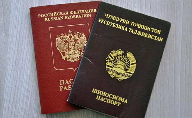 Страны с разрешением на двойное гражданство