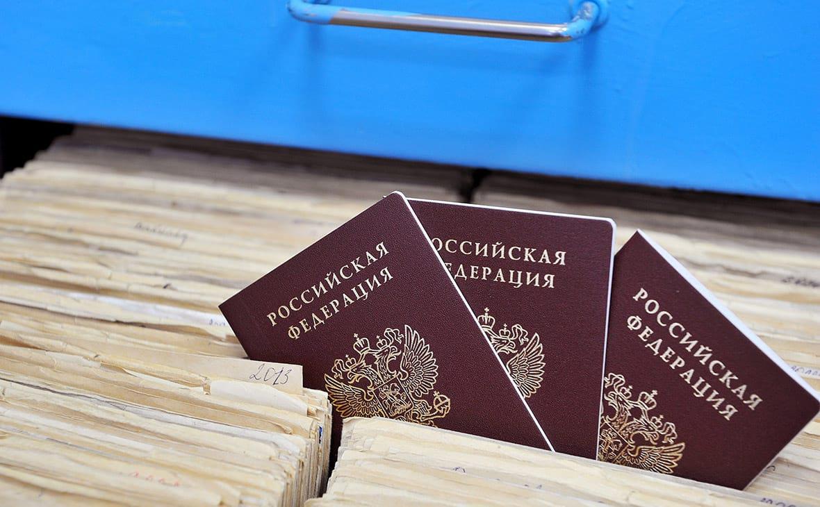 Паспорта в документах