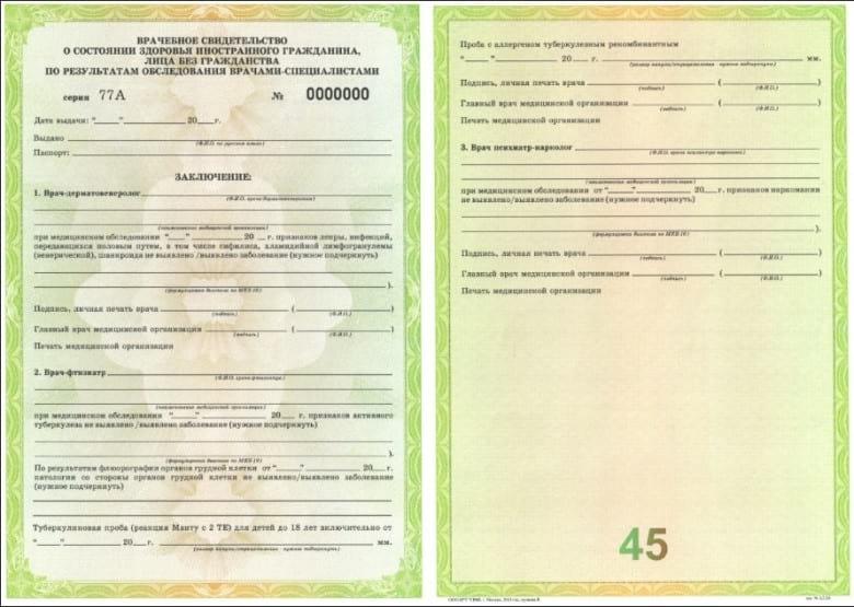 Получение гражданства России из Донбасса