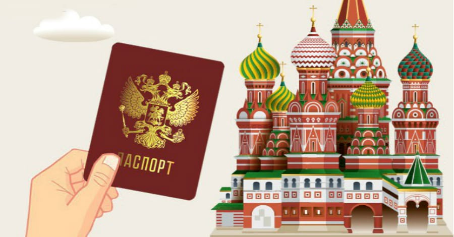 Документы на переселение в РФ нужен ли перевод с государственного языка